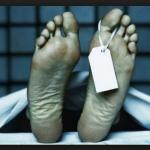 Catatan Ust. Felix Siauw: Gelar Setelah Kematian
