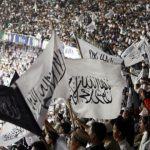 Bendera Muhammad Rasulallah Berwarna Hitam dan Putih Bertuliskan Syahadatain