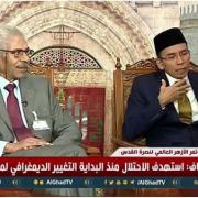 TGB Diundang Al-Ghad TV Sebagai Narasumber Konferensi Internasional Untuk Mendukung Al-Quds Dan Permasalahan Kemanusiaan Dunia