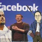 Made Supriatma: Riziek Shihab, FACEBOOK Dan Saya